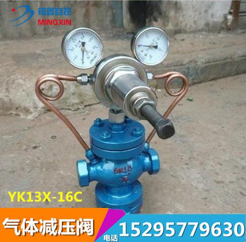 YK13X-16C pilotů z lité oceli s vnitřním závitem pístové plynů vzduchu přetlakového ventilu DN2515 přetlakový ventil
