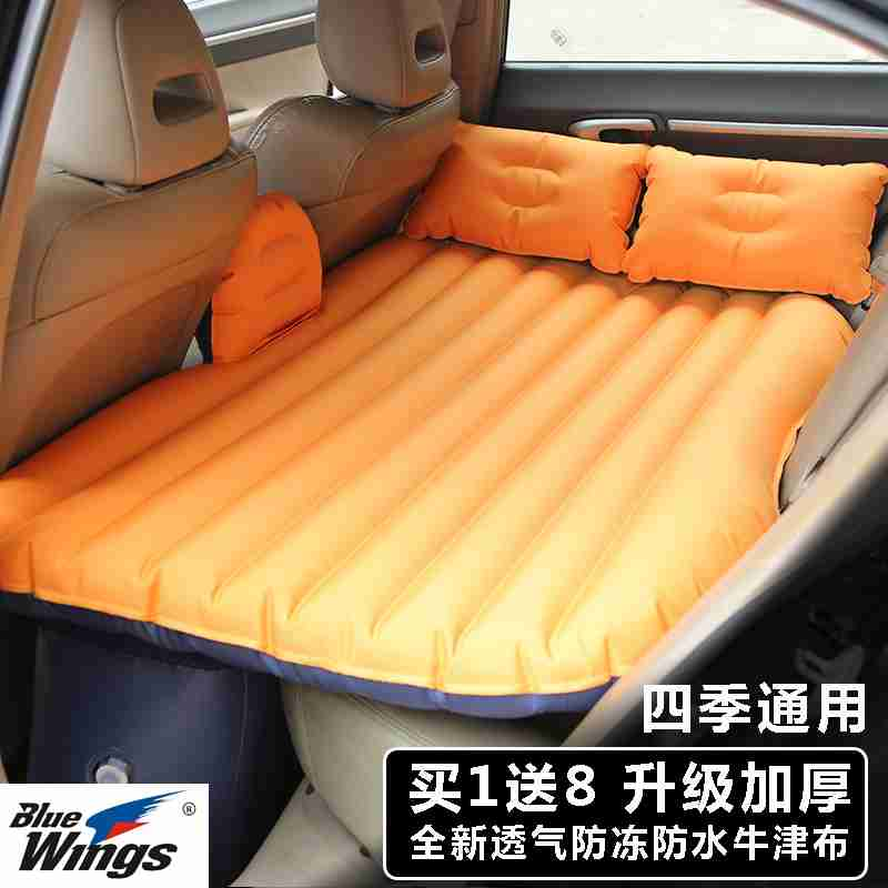 The car rear seat car car bed bed SUV inflatable mattress body new universal car travel bed