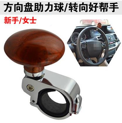 ratten kan öka boll arbetsbesparande apparat för fällbara stöd multifunktionella metall - paketet -