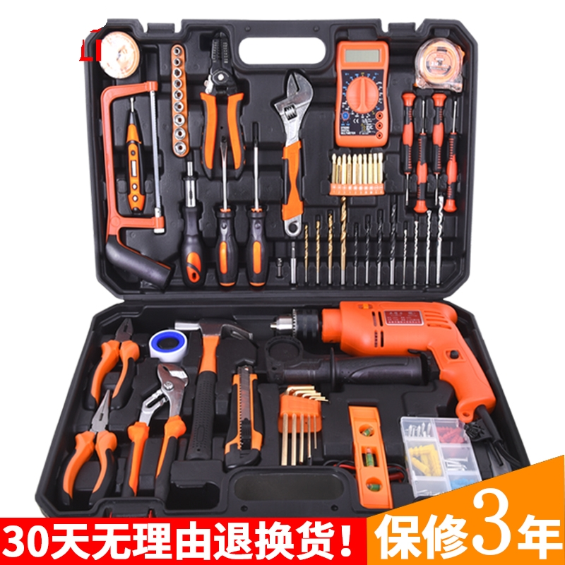 Hardware 7 family home maintenance water electrician kit combination screwdriver pliers