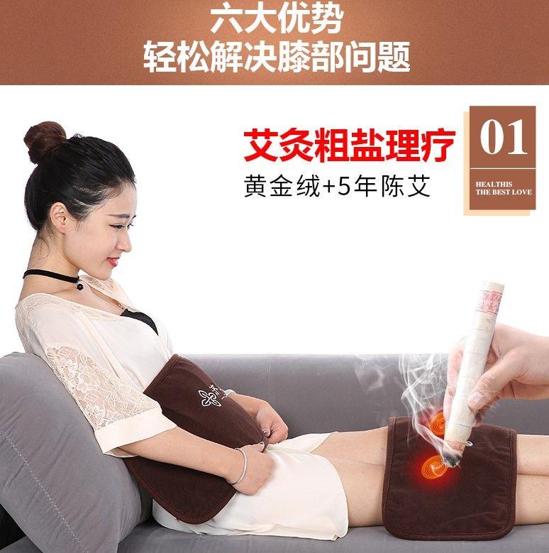 電気ひざは発熱護腰ベルトすね半月板の磁力療法マッサージャーは暖かい発熱護腰腰椎盤