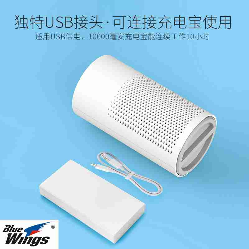 Small household air purifier to formaldehyde in addition to smoke in the bedroom office desktop cleaner smoking artifact
