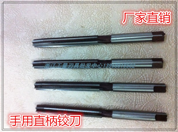 2.5/3-6/7-12/13-18/19-24/25-30/35-40/ specification for straight shank hand reamer
