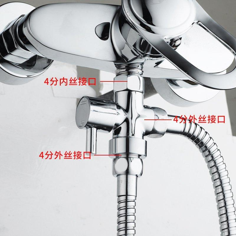 Electric head fittings, three way water separator, 4 valve anti electric wall shower pipe switch adapter
