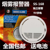 Fire independent smoke alarm, fire smoke detection, induction temperature sensing, household temperature sensing smoke sensing probe