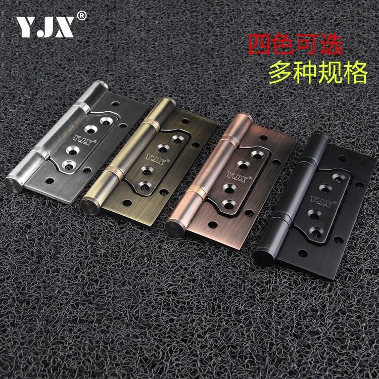 YJX bisagras de acero inoxidable de 4 pulgadas y ranura de la puerta de bisagra libre denso rojo de cobre bronce negro.