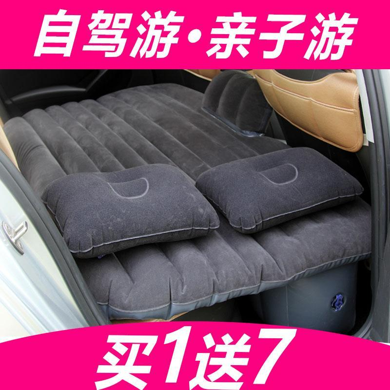 The new type of automotive vehicle Ling Du SUV car bed mattress car rear inflatable bed air cushion vehicle