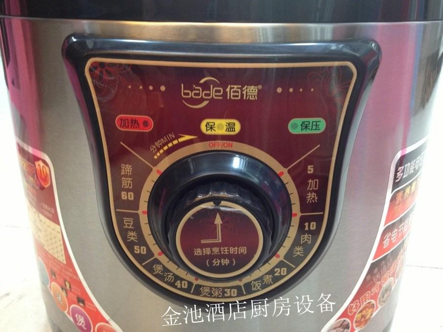 جديد سوبر التجارية الوطنية طنجرة ضغط كهربائية طنجرة الضغط الميكانيكية لا يدعم النسخة 12 لتر وعاء توقيت الحجز