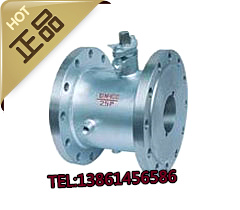 Flange insulation ball valve, stainless steel insulation (jacket) ball valve