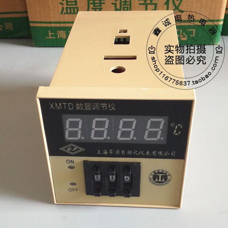 Instrumentos de control de temperatura digital de instrumento de regulación de la temperatura la temperatura de controlador de XMTD-2001 / 2002 / 3001