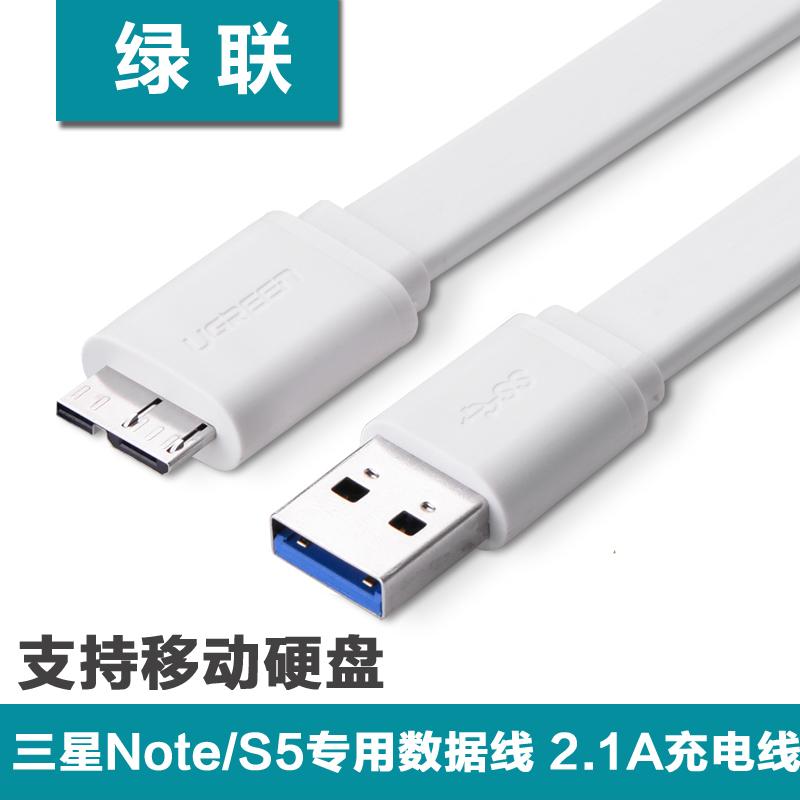 Grüne die Samsung note3 datenleitungen usb3.0 mobile festplatte verbindet die Linie S5, verlängerung der Linie für Linie Daten