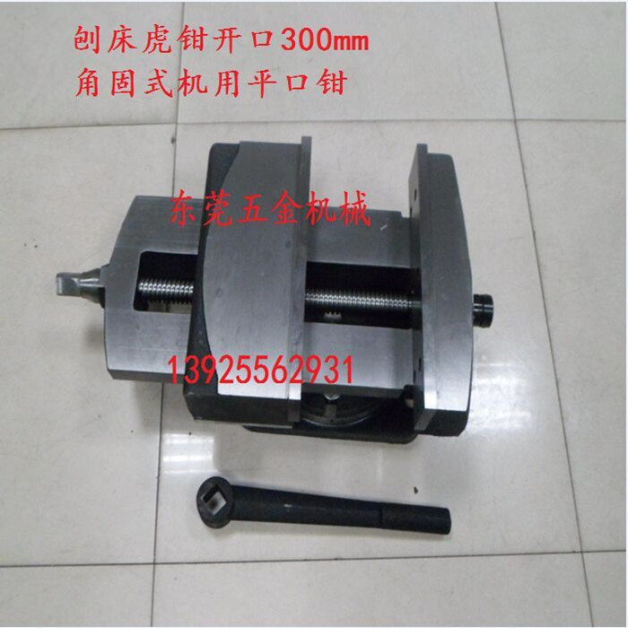 Authentic Taiwan Quan Feng 12 inch planer milling machine vice clamp batch and large opening 300MM