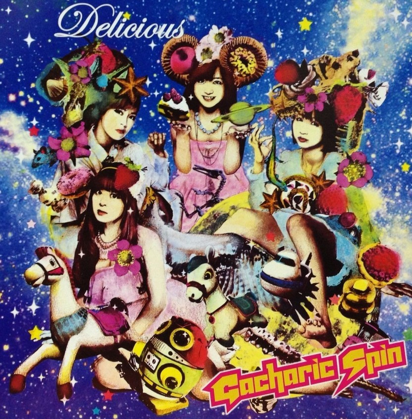 Gacharic Spin - Delicious [151]