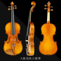 Violins, students, violins, children, beginners, toys, violins, children, beginners, electric violins