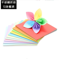 Handmade paper printing paper multifunctional double color materials DIY children origami Origami Paper Rose Square
