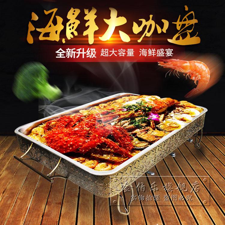 коммерческие морепродукты большой кофе кофе посуду небольшой горшок утолщение нержавеющей стали рыба на гриле печь алкоголь модный алкоголь жареный рыба диск