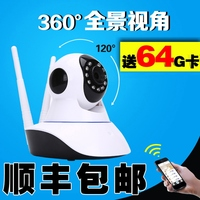 Monitoring camera high-definition infrared night vision probe wireless WiFi household card monitor indoor and outdoor unit