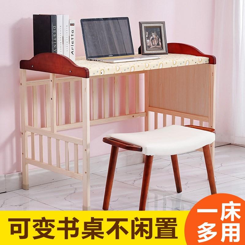 多機能のベビーベッド木造無漆電動ベッド自動振分盤知能あやしゆりかご娃睡神器を持って布団