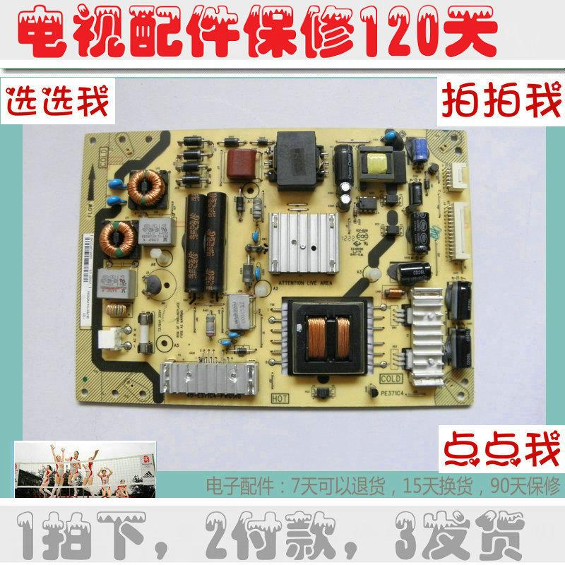 TCLL39F3320B39 - Zoll - LCD - TV macht der Aufsichtsrat ct840 eine hochdruck - hintergrundbeleuchtung stromversorgung