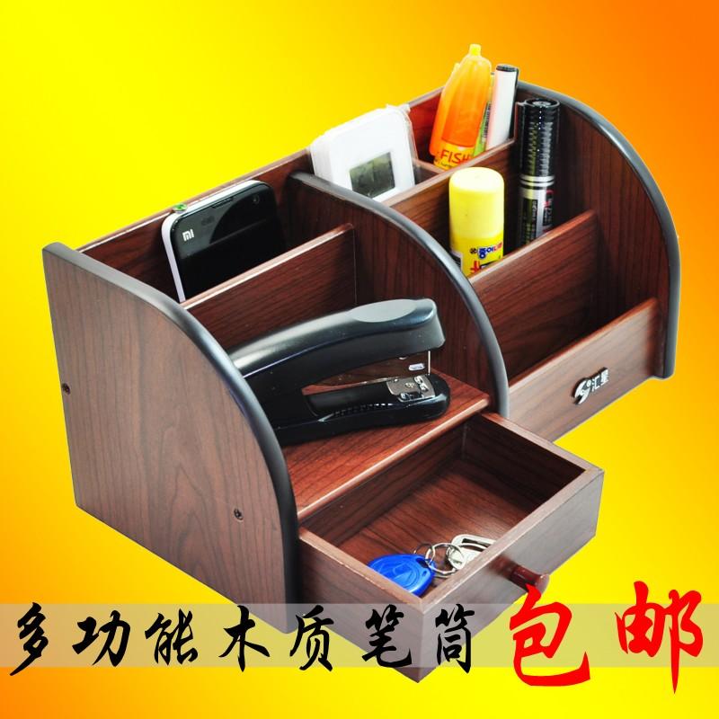 1020大號木質多功能筆座實木筆筒辦公用品高檔創意時尚擺件桌面收納盒