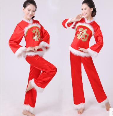 金毛福 新款东北大秧歌服女装 民族舞蹈演出腰鼓服装 广场舞服装