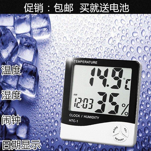 Mucca nella stalla di allevamenti suini indicatore digitale di temperatura e di umidità Industriale ad alta precisione l'interno di un termometro Elettronico digitale