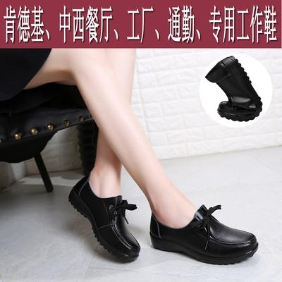 必胜客上班女士平底工作鞋女黑色皮鞋女软皮防滑软底圆头舒适百搭