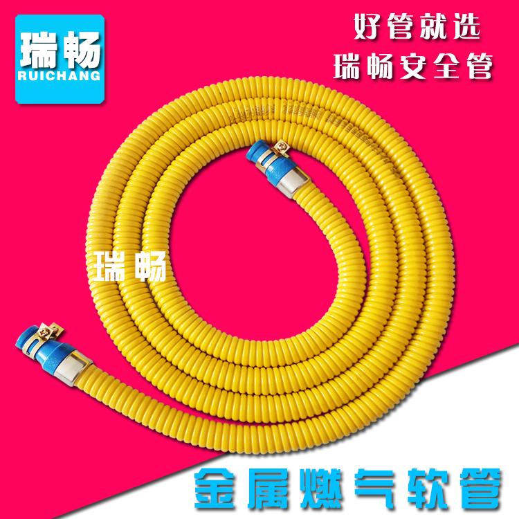plynové potrubí pro výrobce pro přímý prodej dne hustší odolnosti proti vysoké teplotě pro plynové potrubí hadice plynového potrubí