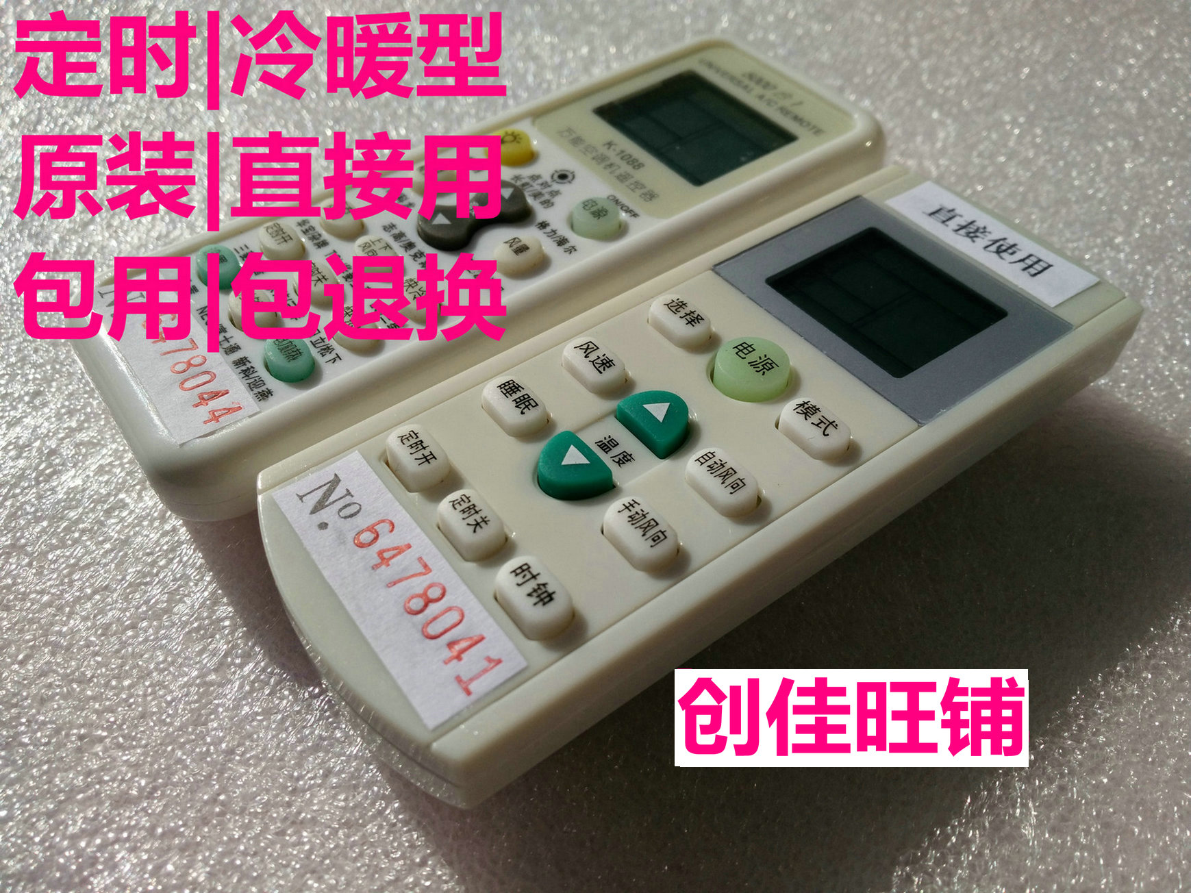 Original Daikin/ Daikin Air Conditioner KFR-125 remote controller 5P cold and warm type D163