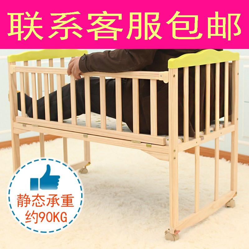 Προστασία του περιβάλλοντος μπορεί να είναι ακόμη μωρό κρεβάτι ξύλο χωρίς μπογιά με κουνουπιέρα, μεγάλο κρεβάτι νεογνά μωρό Β