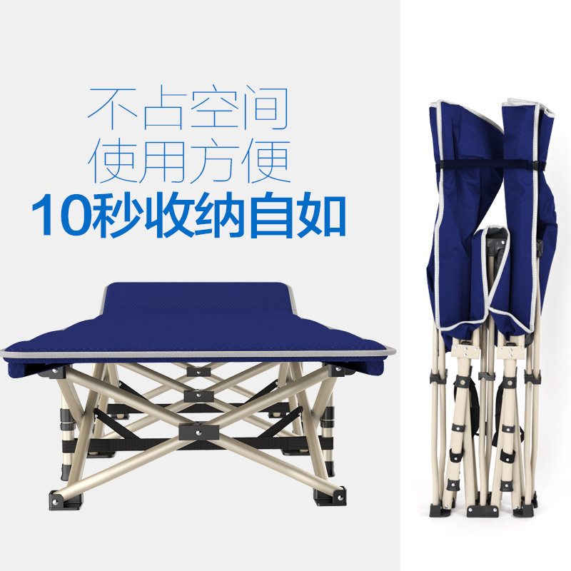 A folding portable outdoor lunch nap bed single bed multifunctional office chair free beach chair