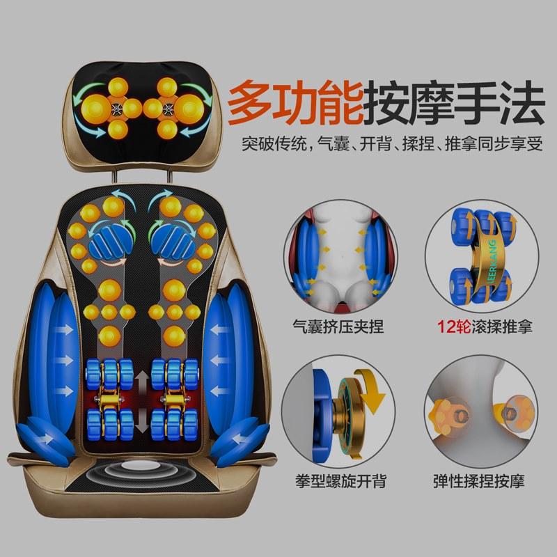 Leerkang airbag massage... Systemische cervicale masseur nek middel van multifunctionele kussen terug kussen huishoudelijke