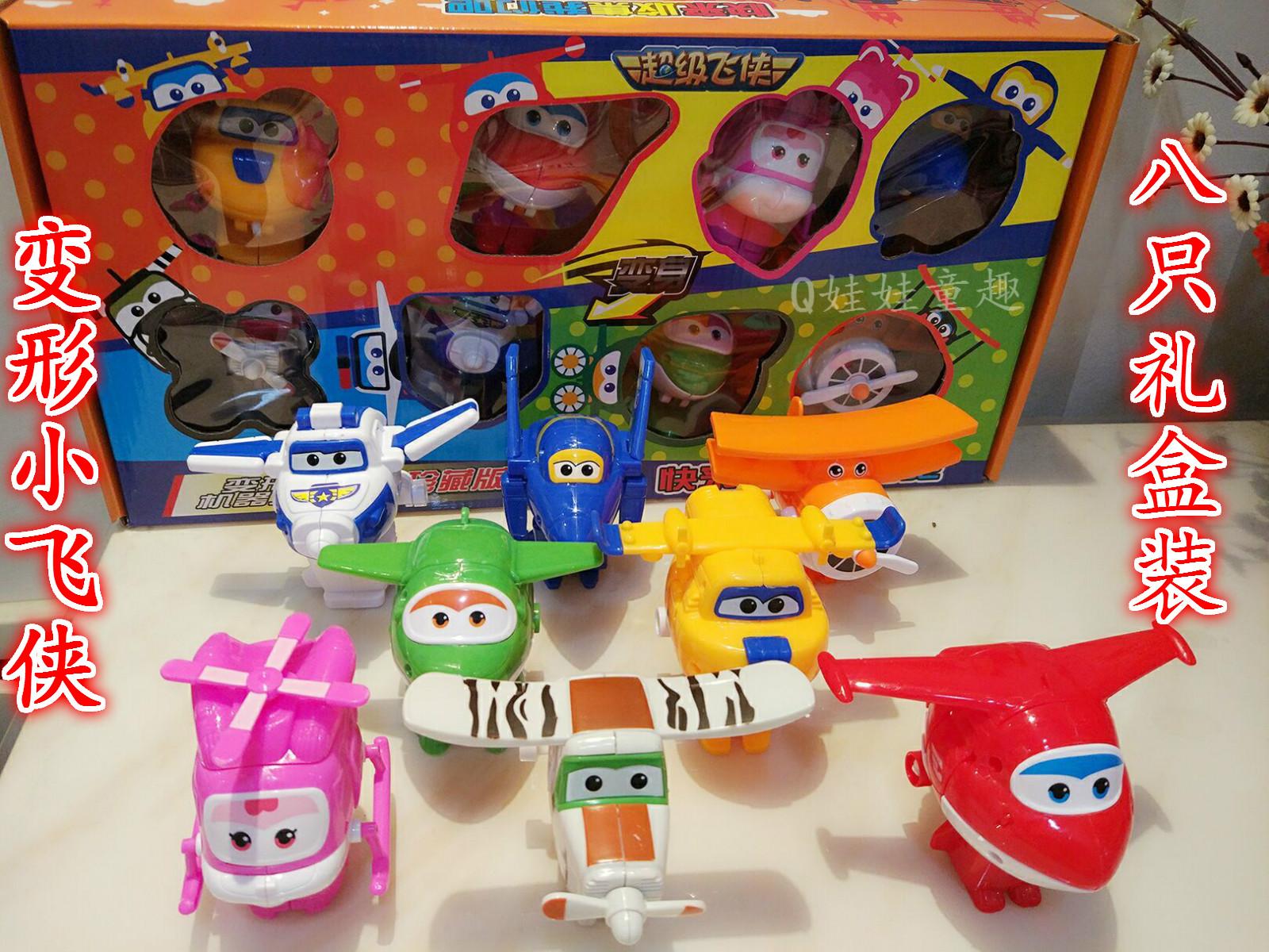 Le di die lieben Kleinen dapeng super McFly spielzeug Pippi - zug Elwin mini - trompete das ganze Reihe