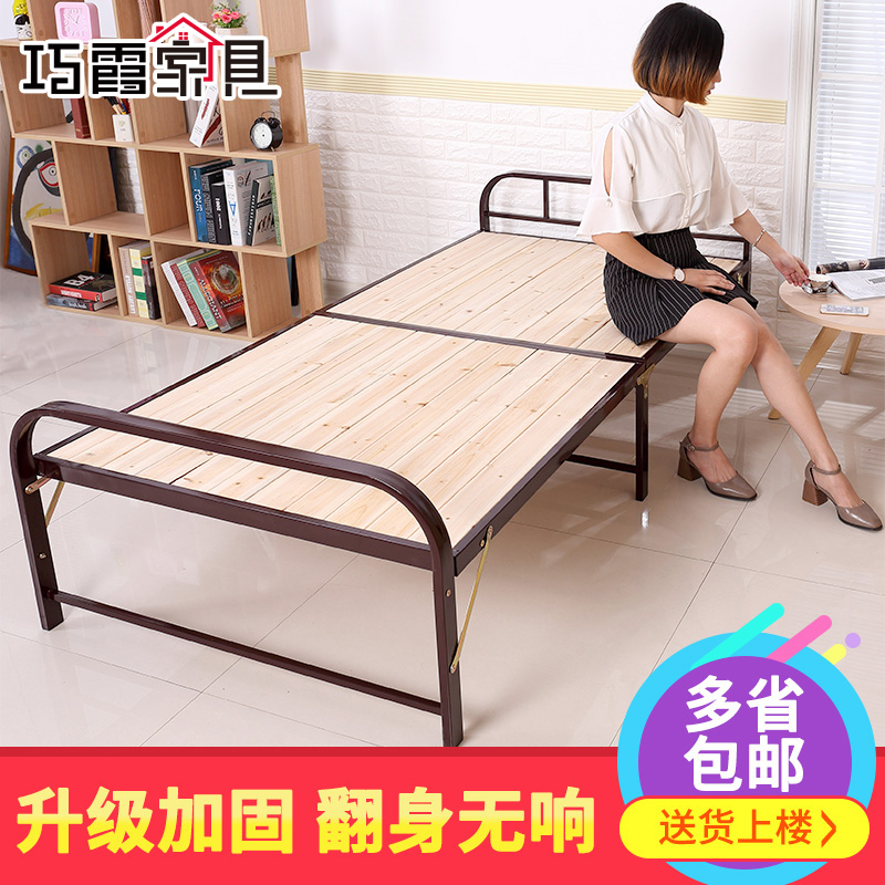 Widening folding bed, lunch bed, single bed chair, folding lunch break, office simple bed, accompanying adult camp bed