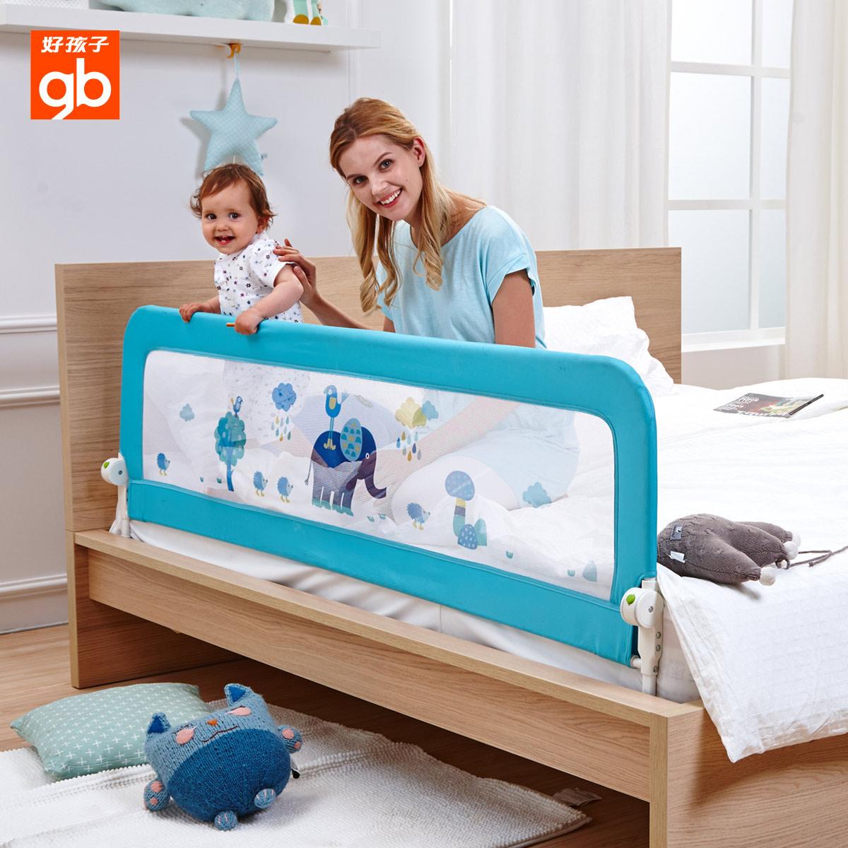 良い子ベッドガードレールベッド赤ちゃん赤ちゃんガードレールフェンス児童ベッド赤ちゃん寝具船首止め金