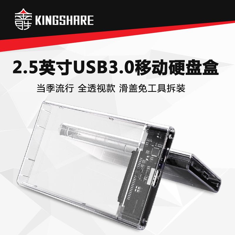 2,5 - Zoll - festplatte sata - festplatte zu solid - State - notebook usb3.0 mechanische festplatte außerhalb der box