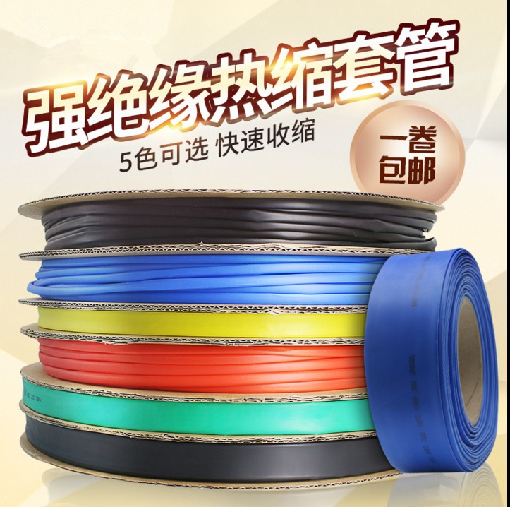 El tubo de línea de datos 5 / 6 / 7 la reparación de aislamiento protector tubo termocontraible