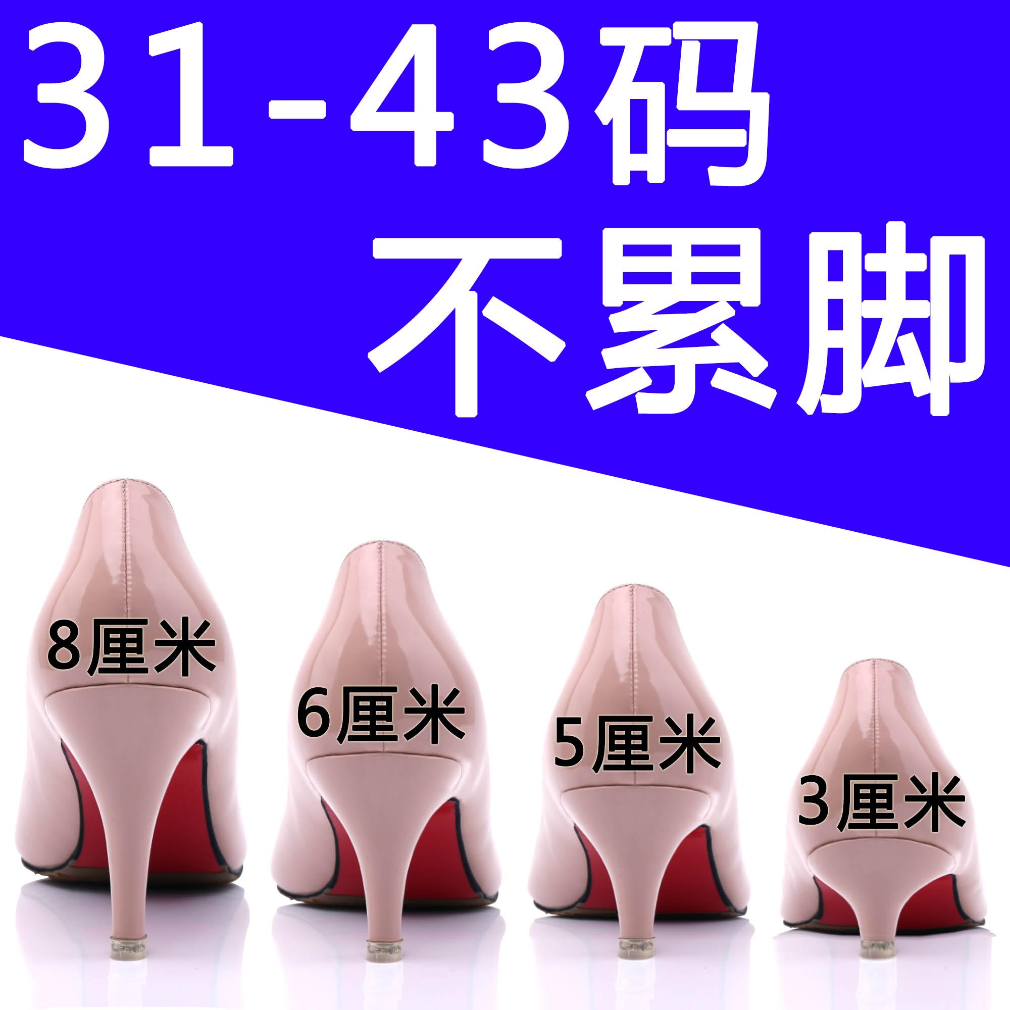 2017新款单鞋大码春秋小码女鞋40中跟41尖头43裸色高跟鞋细跟3cm