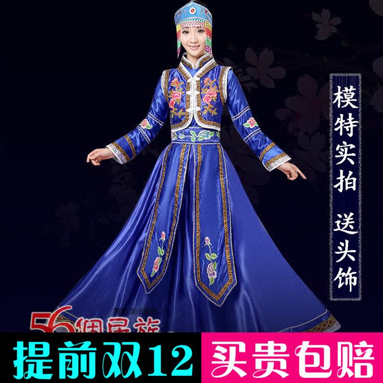 2017新款少数民族蒙古族服装女内蒙舞蹈服成人表演舞演出服饰