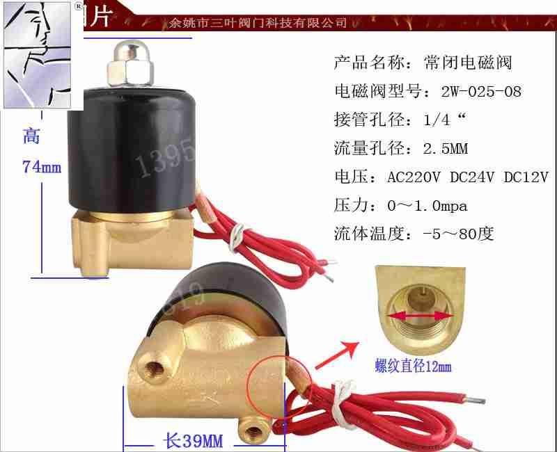 Điểm 20V đạo V24V đóng van khí gói bưu điện 3 nước thường từ phần 1 inch van chia 6 van 2 chuyển 2 van 12 điểm 4 ống