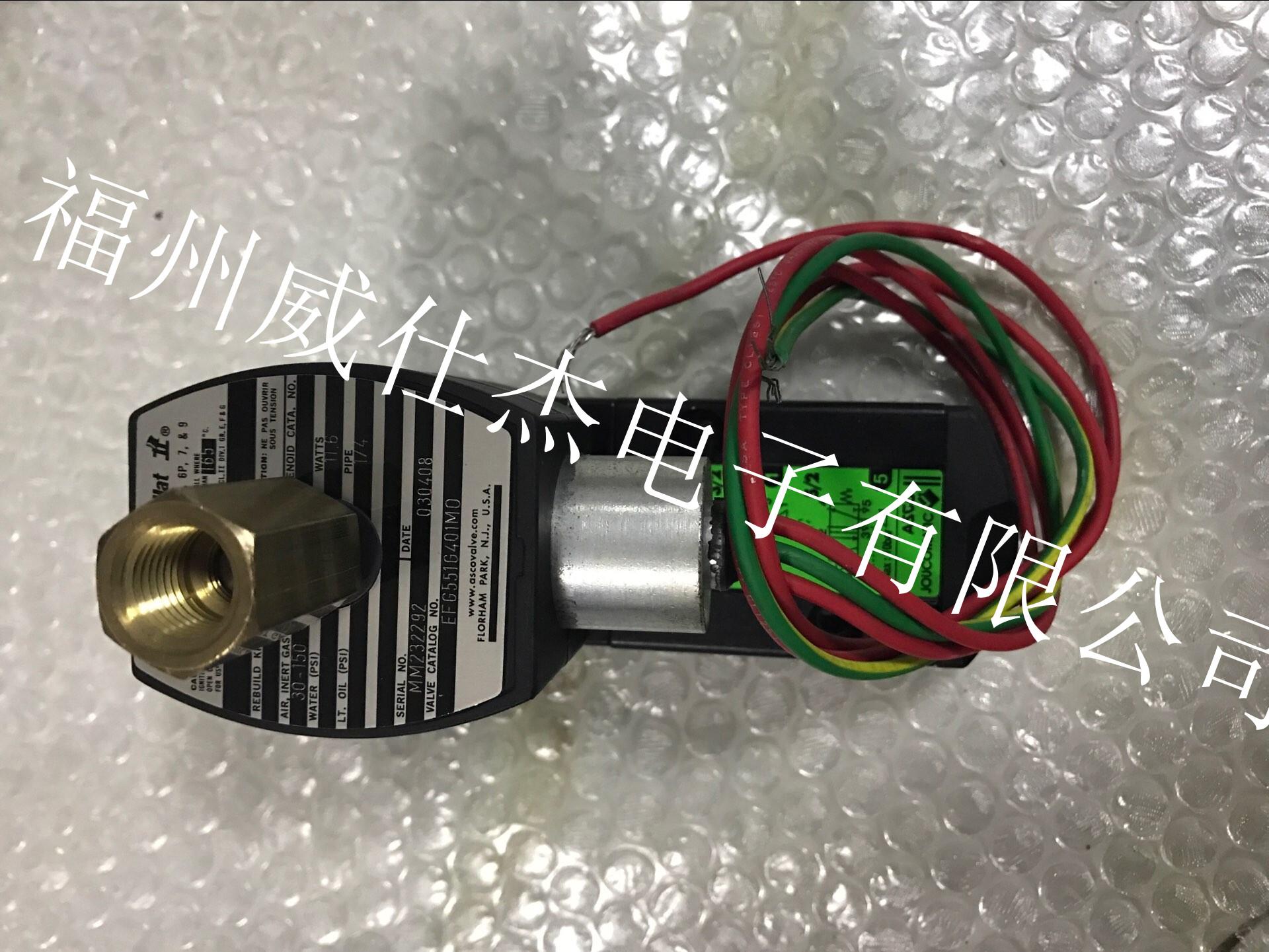 EFG551G401MO la Valvola solenoide DC24VASCO Originale un autentico falso perdere Dieci EFG551G401MO