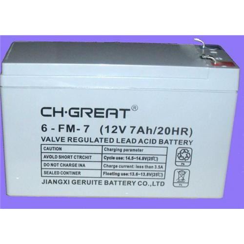 Gerrit battery 6-FM-712V7AHEPS/UPS DC screen special battery power supply
