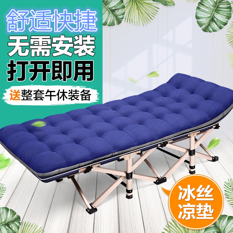Portable reinforced single bed office nap bed multi-function folding bed chair super strong bearing bed widening