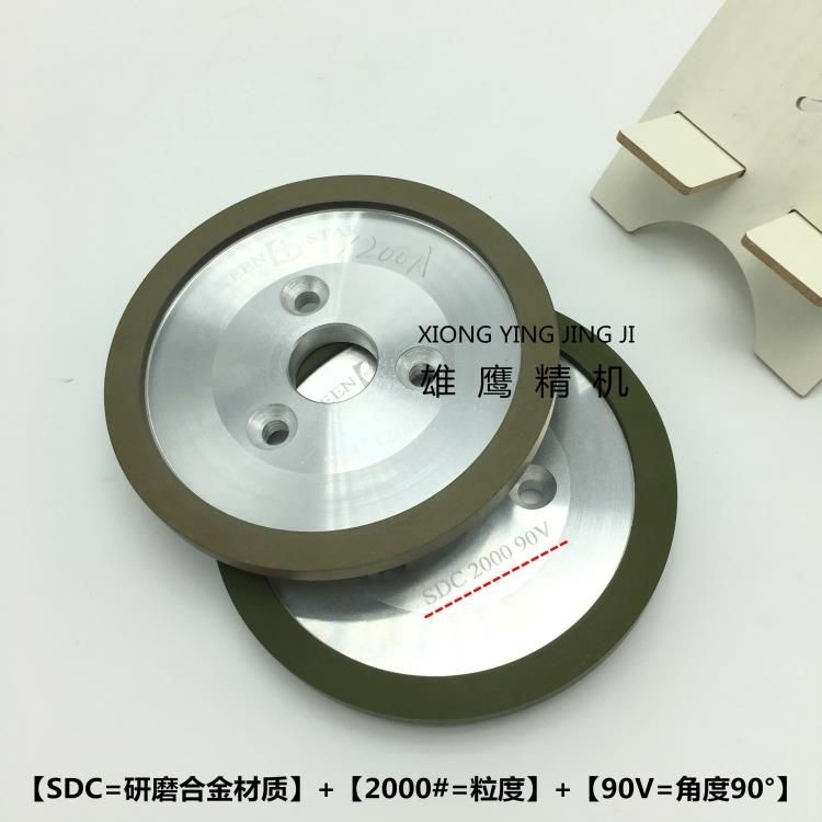 High quality tool grinding machine grinding machine grinding wheel, resin grinding wheel tanker three alloy 320-2000