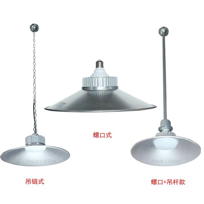 led lys, lys - lampe belysning fabrik workshop lager loft lys grubegassikkert lygte 50W100w120w