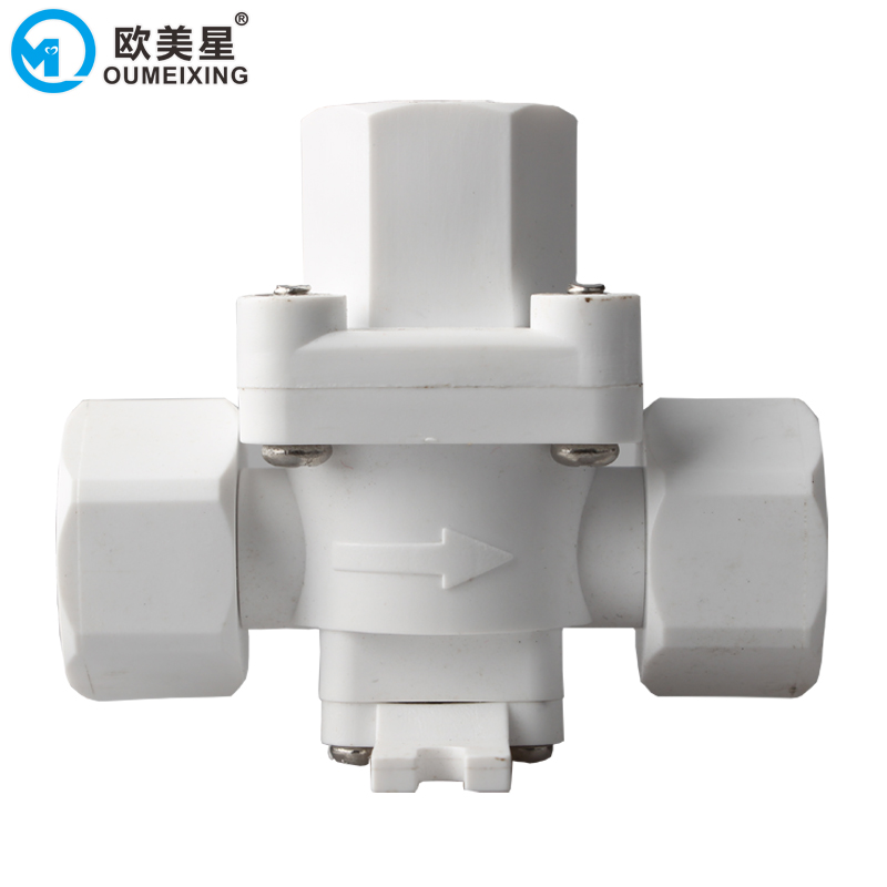 Europe and America star purifier 4 points tap water pipeline pressure reducing valve, pressure reducing valve to reduce water pressure valve