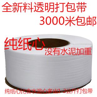 !!!!COM alças de plástico máquina de embalagem com manual de embalagem com 25 kg / volume Como um todo