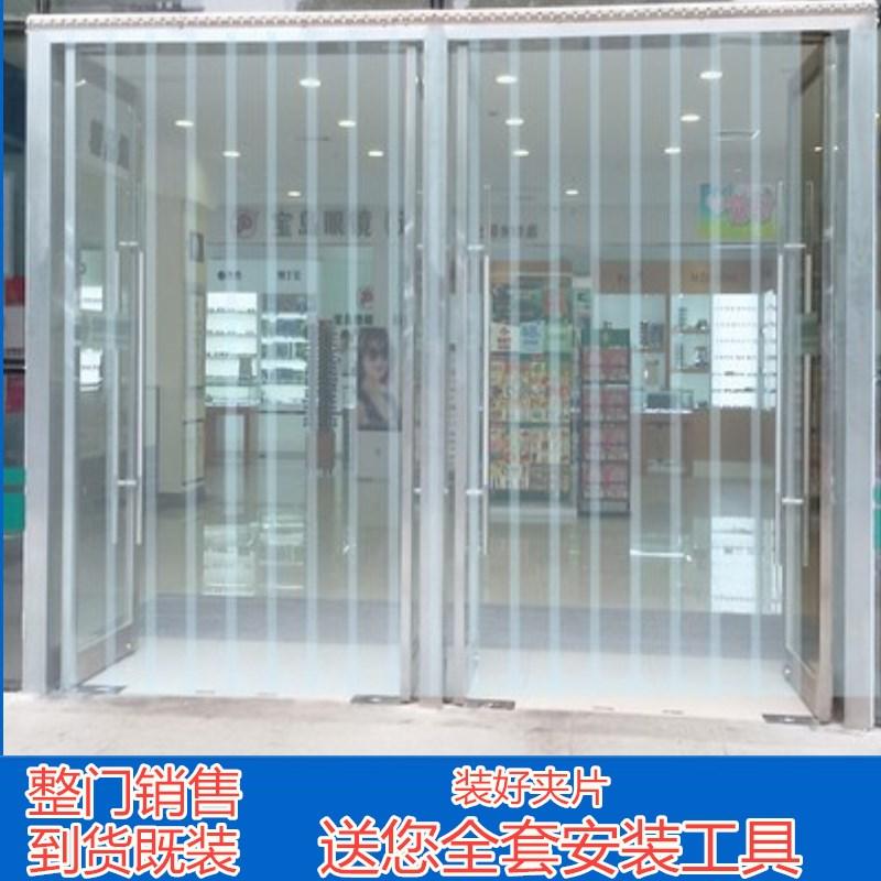 Individuelle klimaanlage transparenten vorhang - soft - vorhang weich - PVC vorhang vorhang weichen Crystal panels autowaschen vorhang kühlraum