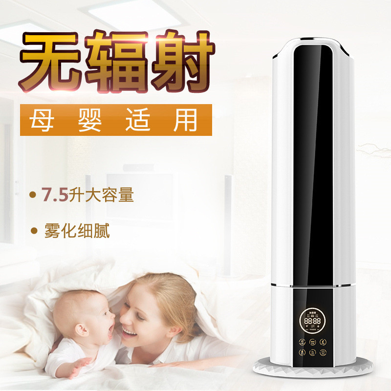 Intelligent humidifier home silence bedroom office pregnant baby air purification aromatherapy machine