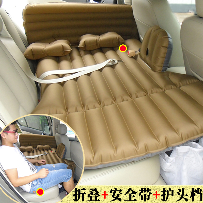 Mustang T80 vehicle inflatable bed multi-function folding mattress children travel travel back the car driving bed mattress